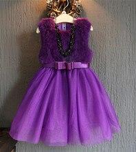 Новый повседневная Осень Зима Девушки жилет платье Кружева Дети Ребенок Рукавов партия платья принцесс Фиолетовый