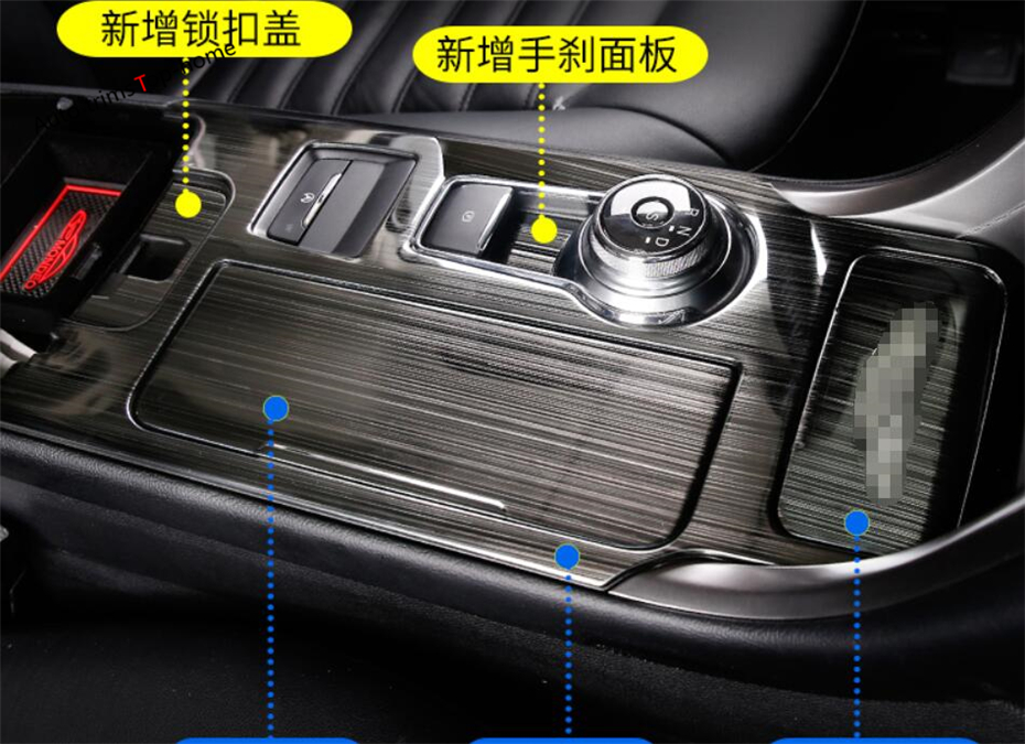 For Ford Mondeo / Fusion 2013 2014 2015 2016 Stainless Steel interior Transmission Shift Gear Decor Frame Cover Trim 5 Pcs / Set for ford fusion mondeo 2013 2014 2015 control glass water panel protective film stickers carbon cover