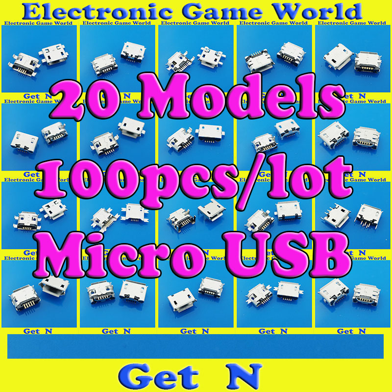 20Models 100pcs/lot Universial Micro USB 5P Jacks USB Connector Tail Charging socket for ZTE Lenovo Huawei Mobile Phone Tablet