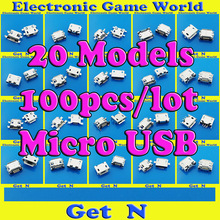20Models 100pcs/lot Universial Micro USB 5P Jacks USB Connector Tail Charging socket for ZTE Lenovo Huawei Mobile Phone Tablet 20pcs lot micro usb 5p 5 pin micro usb jack 5pins micro usb connector tail charging socket for phone diy accessories