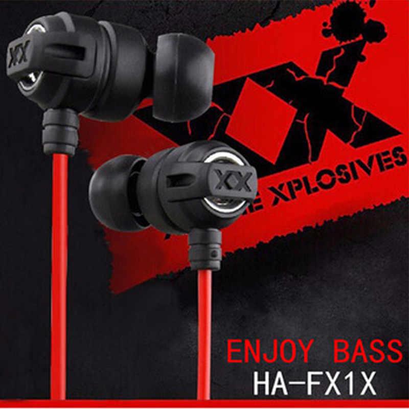 عالية الجودة الرياضة سماعات HA-FX1X إكستريم سماعة ستيريو في الأذن سماعة عميق باس الصوت سماعات آيفون سامسونج MP3 PC