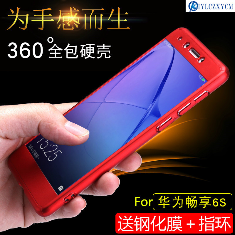 KIYLCZXYCM For Huawei Honor 6C Case 5.0360 Degree Full Cover PC Protective Back Case For Huawei Enjoy 6S/Enjoy6s+Tempered Glass