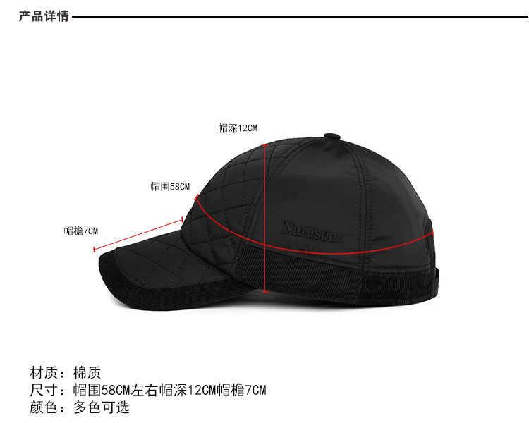 YIFEI утолщенная теплая шапка с ушками Мужская натуральная бейсбольная Кепка из 100% хлопка зимняя уличная бейсбольная Кепка с вышивкой движения