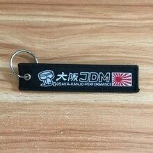 High quality OSAKA JDM emblem embroidery nylon Car key ring for Honda Nissan Toyota Mazda Suzuki Mitsubishi keychain accessories цена и фото