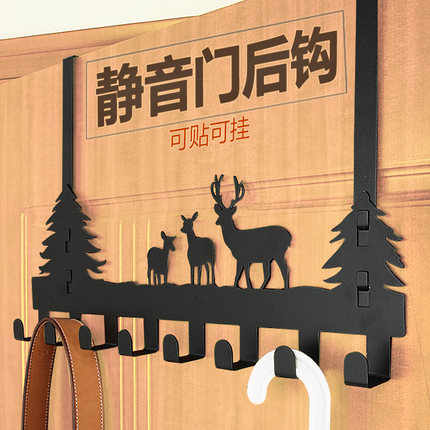 Door hanging hook hanging wall door hanging hanger wall seamless adhesive sticky hook strong elephant fire forest wall hanging tapestry