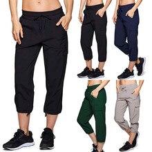 Womens Casual pantalones Baggy bolsillos caminar carga ligero medio cintura  Pantalones deportivos envío de la gota 08a8244d648