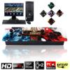 Plug And Play 800 In 1 Arcade Video Games Console Dual Players Joystick Button Home Arcade
