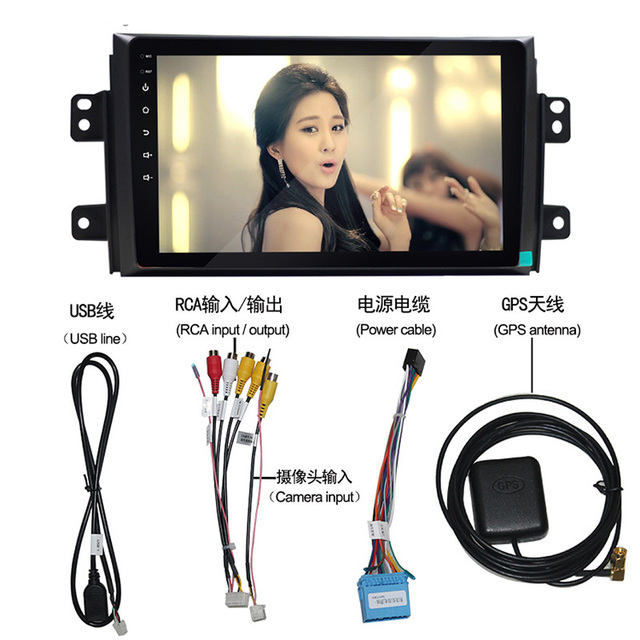9inch android car multimedia for suzuki sx4 with 32g memory 4G WIFI capacitive sceen 1024x600 rear camera input 1