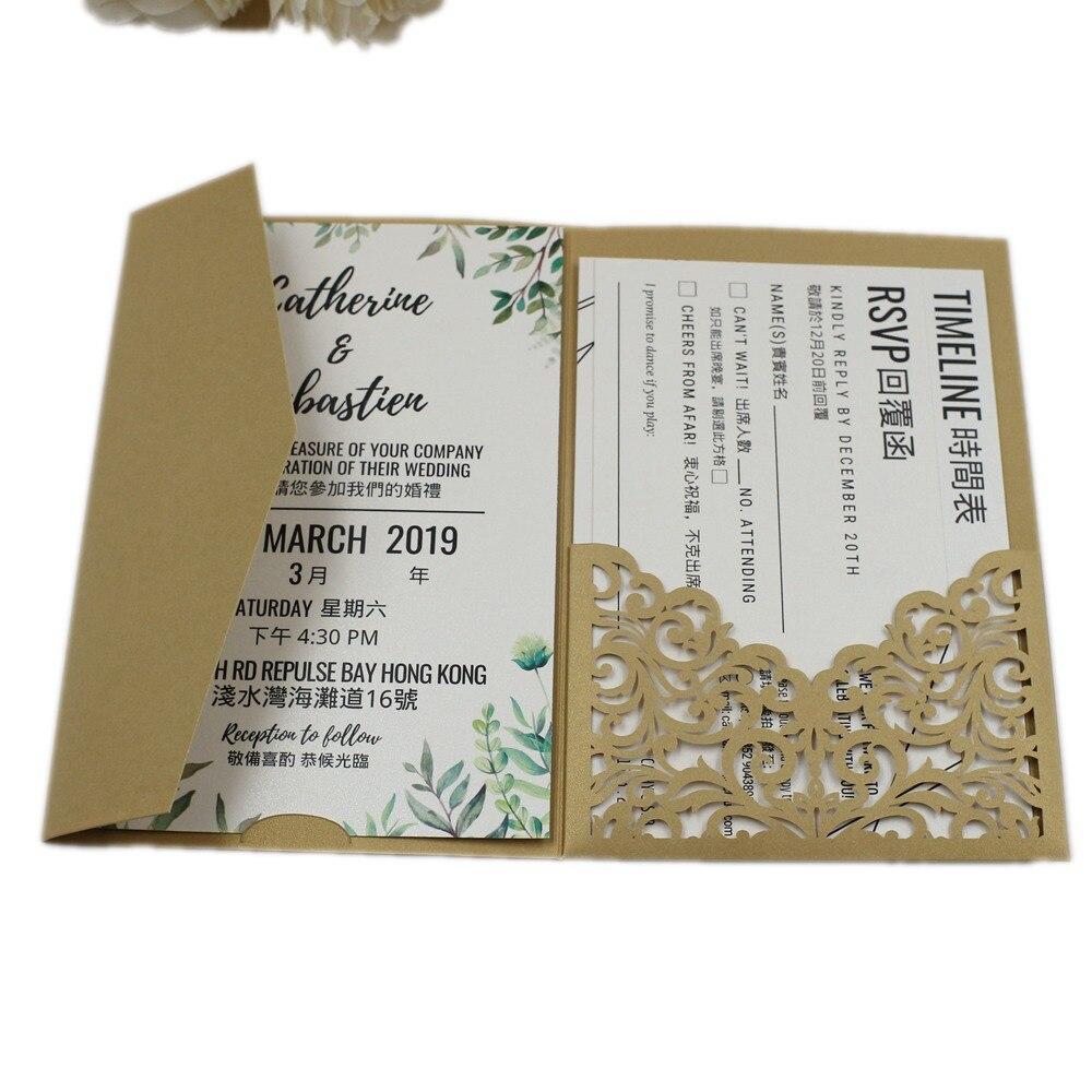 Pocket Folder Wedding Invitation Kits: Free Drop Shipping Sample White Blue Laser Cut Tri Fold