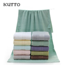 Kutto Thickening hotel bath towel pure cotton big towel bath towel 70*140cm Soft  comfortable