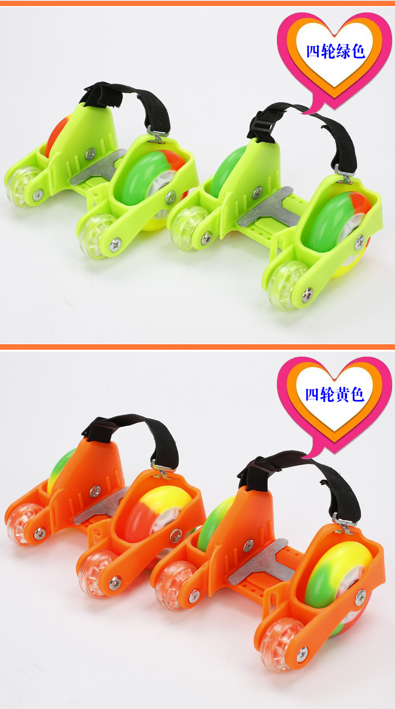 Baju Hamil Import Ibk050a Pu Led Shoes Wheels For Kids Full Flash Running 2 4 Aeproductgetsubject