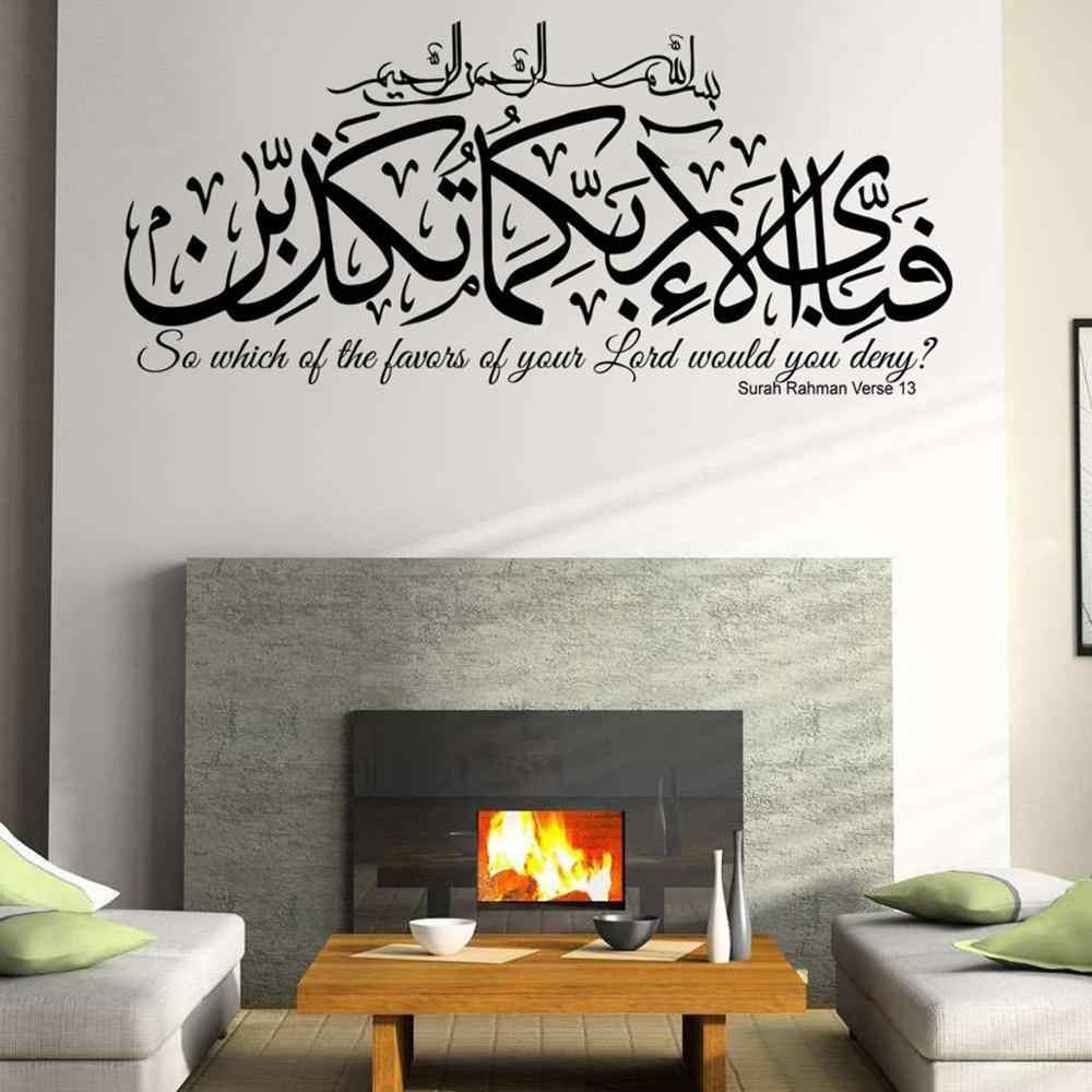 Islamic Wall Art Stickers 4 tasbih Calligraphy Decals Islamic Zikre Subhan Allah
