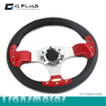 Racing Style 320mm Alloy Steering Wheel UNIVERSAL 0035BRD
