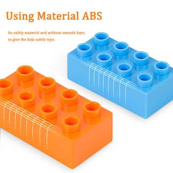 Tumama DIY Building Block 76pcs/set Big Particle Bricks Toys For Kids Educational Hobby Model Toys