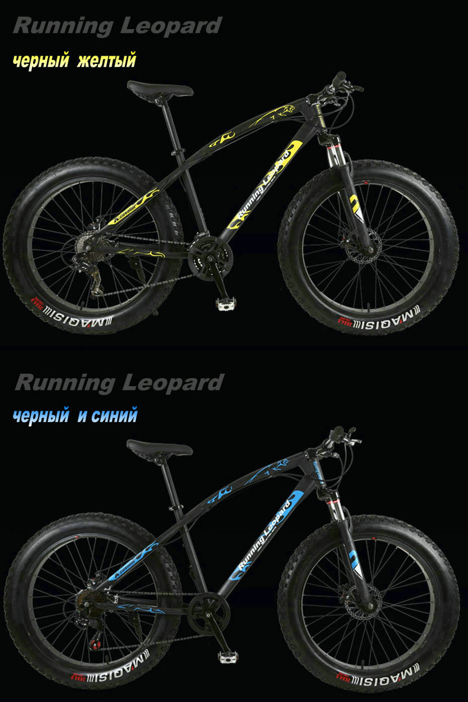 HTB1Ei1WbwmTBuNjy1Xbq6yMrVXaq Running Leopard 7/21/24 Speed 26x4.0 Fat bike Mountain Bike Snow Bicycle Shock Suspension Fork Free delivery Russia bicycle