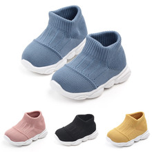 Baby Girls Boys Striped Mesh Sport Run Sneakers Casual Shoes Children's solid color breathable flying woven socks shoes