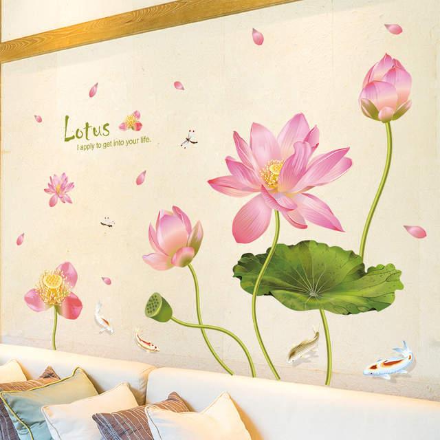 Online Shop Lotus Flower Bathroom Decoration Wall Stickers Diy Home