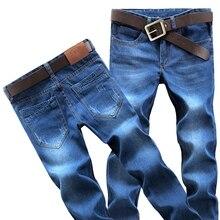 2017 Fashionable men 's big size jeans , summer blue mens jeans trousers  , Men Denim Pants 38 40 42
