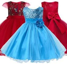 875506ce6 2019 vestido de verano niñas de princesa Tutu vestido fiesta traje del  vestido de boda vestidos de niños para Niñas Ropa vestido.
