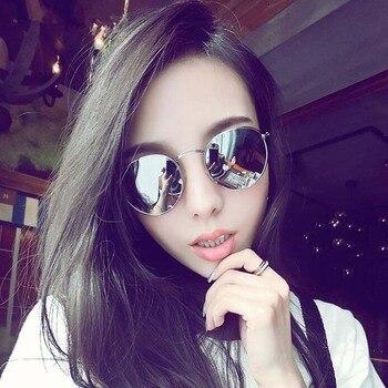 Fashion Women Sunglass for Small Face Classic Round Sunglasses Women Brand Designer Sun Glasses 3447 Oculos feminino