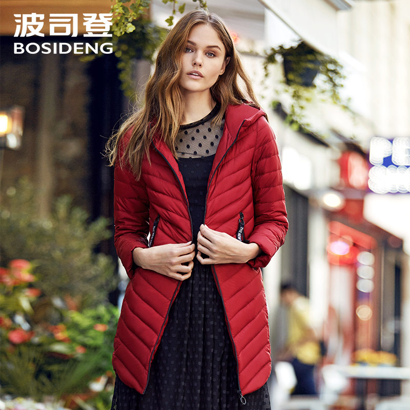 Bosideng 2017 New mid-Long Section Straight Fashion Hooded Tide women 90 Down Jacket Female ultra light high quality B70131102
