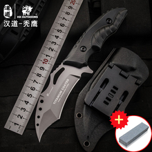 HX OUTDOORS CS go karambit Vultures outdoor high hardness tactical small straight knife field self-defense survival mili knife