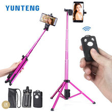 Discount! Professional YT1688 Camera  Tripod  Self-timer Monopod For Smart Phone