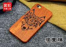 2016 New Wood Case for Xiaomi mi5 Natural Real Bamboo Carving Wooden Back Cover For Xiaomi mi5 m5 Wolf Design