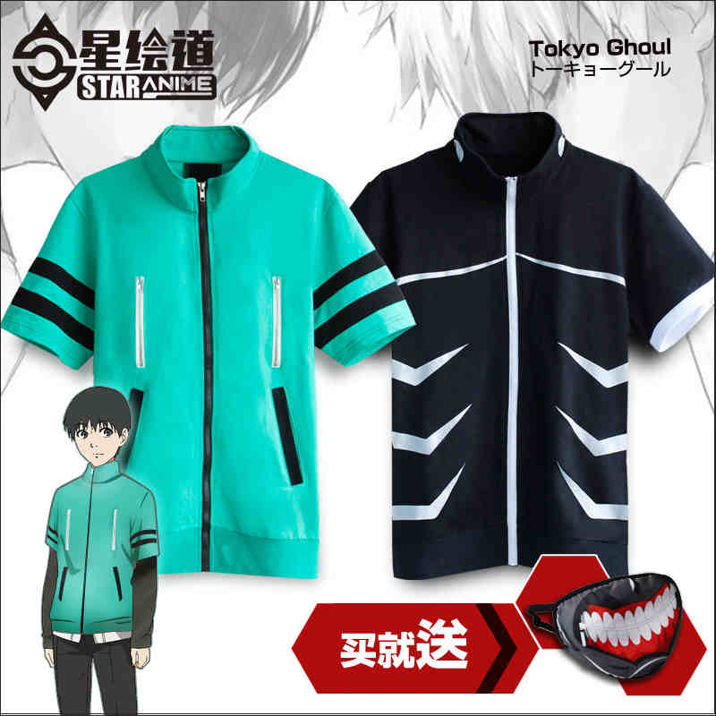Hot anime Tokyo Ghoul Ken Kaneki Cotton short sleeves summer style cos jacket Cosplay Costume