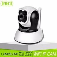 Boavision Wifi IP Camera 1080P 720P Pan Tilt P2P View Smart Security Camera With 6 IR