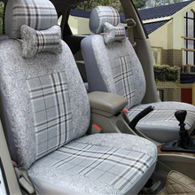 Universal Car seat covers gray Flax Fabrics Seat Cushion For Sedan SUV Four Seasons
