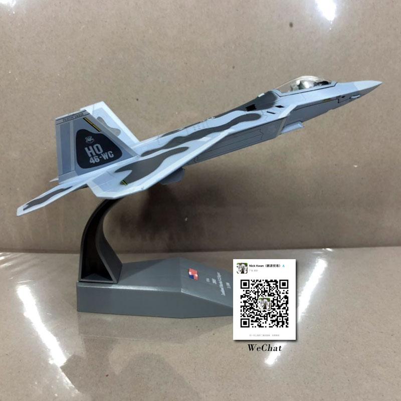 USAF F-22 Raptor (16)