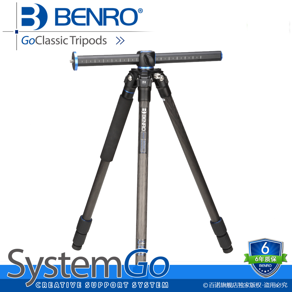 wholesale DHL Benro tripods SystemGo GC157T SLR professional photographic carbon fiber tripod new benro c1580fb1 original tripod for slr camera reflexum professional tripod carbon fiber tripod