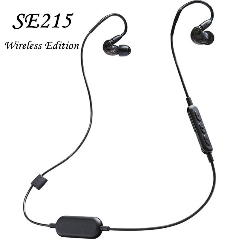 Новейший Tech SE215 беспроводные наушники съемные наушники SE215-BT1 Hi-Fi стерео отдельный кабель гарнитуры Внутриканальные наушники Bluetooth