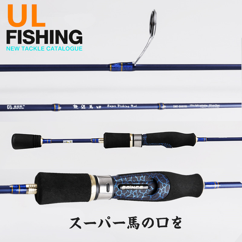 Buy utral light action spinning rod for Light action fishing rod