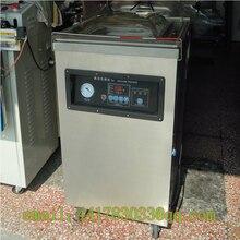 DZ-400 / 2E single chamber vacuum packing machine Vertical Vacuum Packaging Machine Rice Tea vacuum packing machine