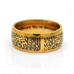 Image 3 - Titan Stahl Quran Messager Ringe Muslimischen Religiöse Islamischen Arabisch Gott Ring