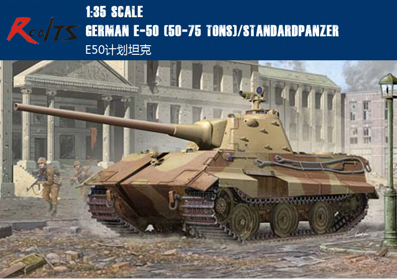 RealTS Trumpeter 1/35 01536 Germany E50 tank kit build model realts trumpeter 1 35 01536 germany e50 tank kit build model