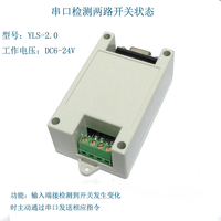 Serial port acquisition and check two switch dry contact / sensor status change to RS232 instruction to computer
