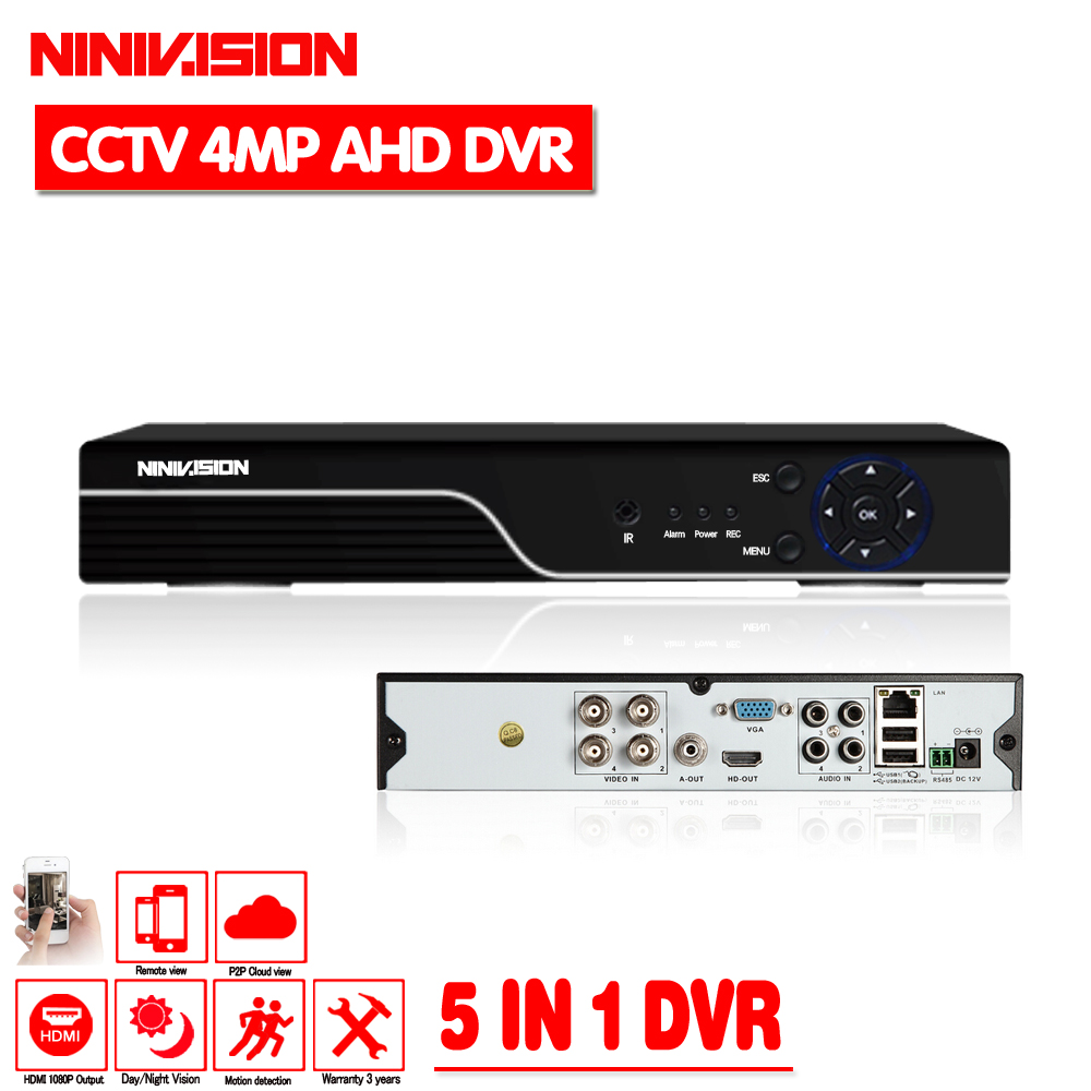 NINIVISION 5 in 1 Security CCTV DVR 4MP For AHD CVI TVI Analog IP Camera 4MP Hybrid Video Recorder 4CH 8CH DVR Motion Detect ac 110 240v to dc 12v 1a power supply adapter for cctv hd security camera bullet ip cvi tvi ahd sdi cameras eu us uk au plug