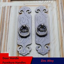 1Pcs Door Handle Furniture Handles Zinc Alloy Chinese Style Classical Antique Solid Drawing Kitchen Cupboard Wardrobe Dresser(China)