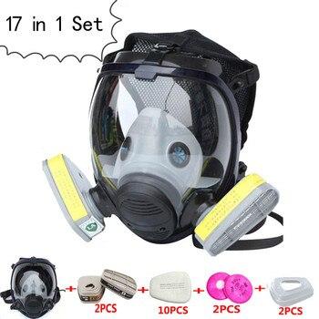 17 in 1 suit painting 용접 chemcial gas mask 인공 호흡기 탄소 필터 카트리지 3 m 6800 가스 마스크와 동일 full face facepiece