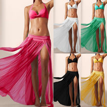 Women Sexy Boho Chiffon High Split Long Maxi Skirt Beach Skirt #15(China)
