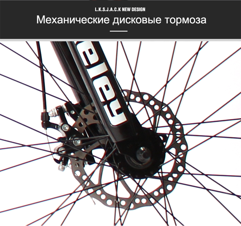 "HTB1EiJXq1GSBuNjSspbq6AiipXag MAKE Mountain Bike Steel Frame 24 Speed Shimano 26"" Wheel Mechanical Disc Brakes MTB"