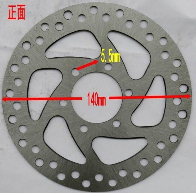 STARPAD Para Pequenas quatro-rodas off-road de moto em uma corrida pequena linha de tração dispositivo de disco disco mecânico disco cinco-buraco 140 #