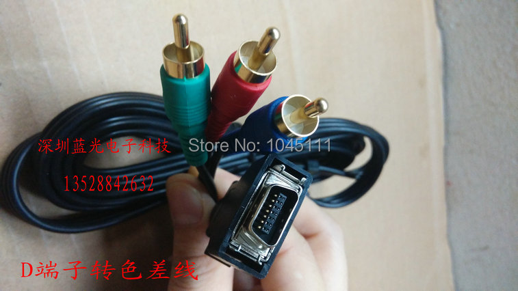 Free Shipping New CN14P D Terminal To 3RCA3AV 3RCA 3AV Video Adapter Cable Color Component Cable
