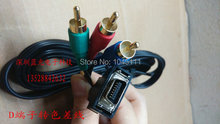 Free Shipping New CN14P D-Terminal To 3RCA3AV 3RCA 3AV Video Adapter Cable Color Component Cable 1.8m