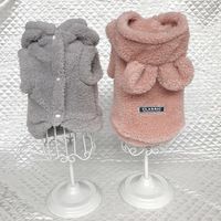 Cute Dog Hoodie Winter Pet Dog Clothes For Dogs Dog Coats & Jackets