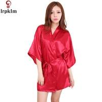 Robes For Women Pink Angel Wings Hot Diamond Silk Soft Robe Sleep Dress Bathrobe Japanese Kimono