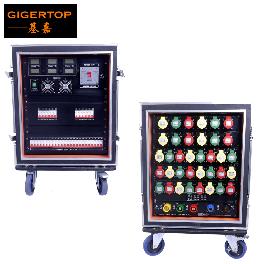 Gigertop 13U Stage Light Power Supply Box Flight Case With Double Side Door 3 Phrase Current Voltage LED Display 400A Power IN